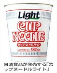 cuplight_001.JPG